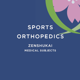 SPORTS ORTHOPEDICS